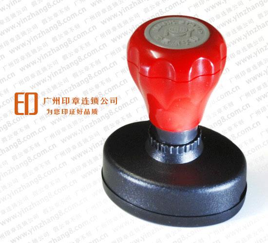 广州刻原子印