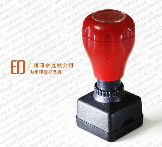 广州原子印制作