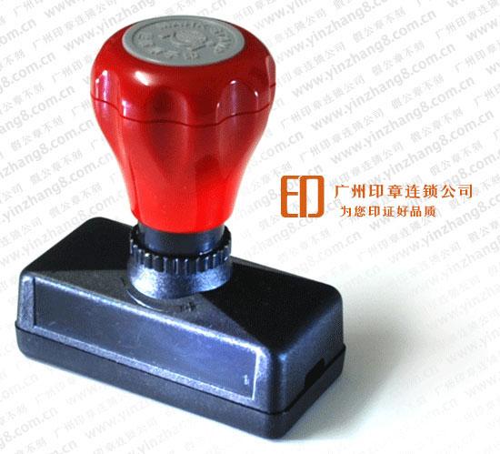 广州刻组织机构代码章
