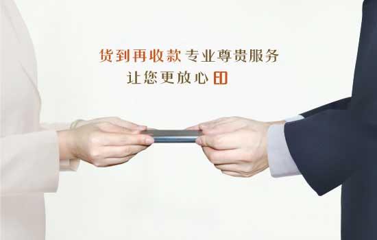 广州专用刻发票章
