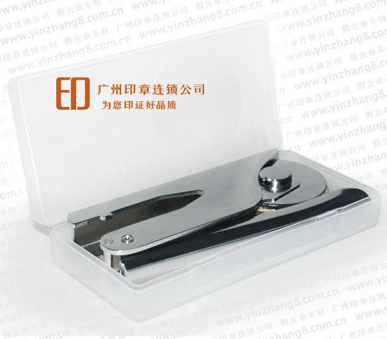 广州手钳钢印